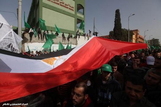 Gazze'de Mısır Protestosu galerisi resim 1