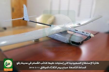 İsrail Şok'ta, Direniş İsrail'in Uçağını Yakaladı galerisi resim 1
