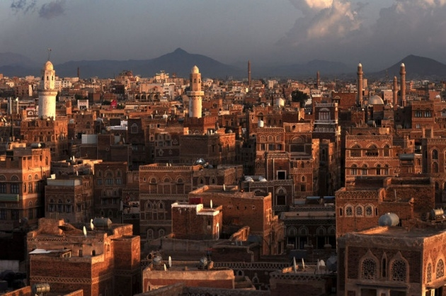 Yemen'de 3000 Yıllık Gökdelenler galerisi resim 1