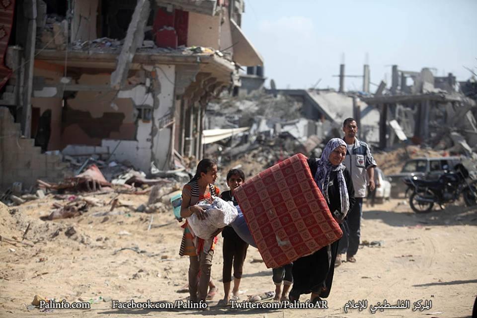 İsrail'in Gazze'ye Saldırılarının Ardından galerisi resim 16