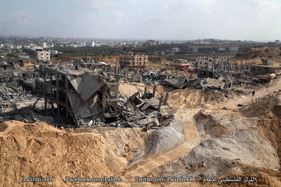 İsrail'in Gazze'ye Saldırılarının Ardından galerisi resim 20