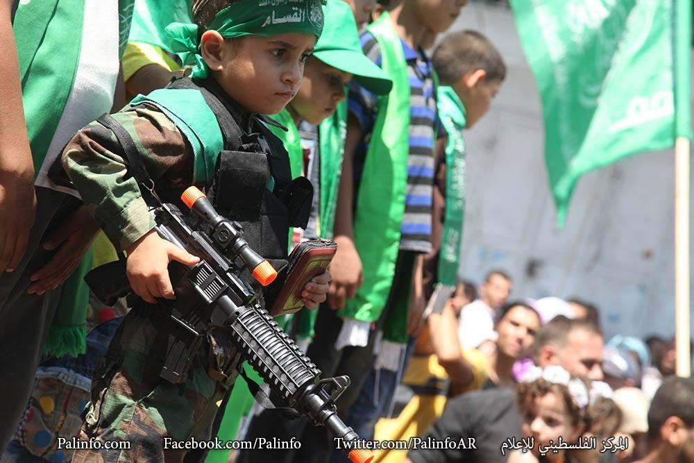Gazze Halkı Direnişin Yanında galerisi resim 1