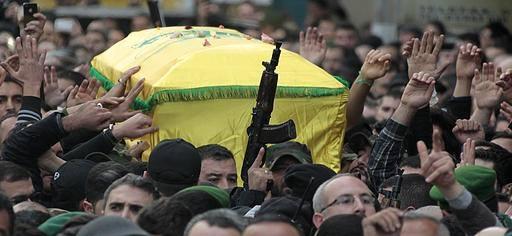 Cihad Muğniye İçin Cenaze Töreni galerisi resim 1