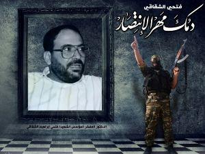 Şehid Dr. Fethi Şikaki (26 Ekim 1995)