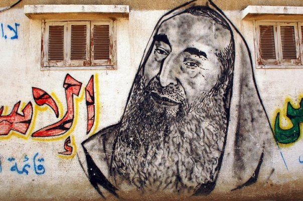 Gazze duvarları rengarenk galerisi resim 1