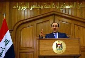 Maliki'den İŞiD Açıklaması