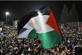 Kudüs'de Çatışmalarda 30 Filistinli Yaralandı