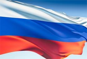 Rusya Bombalarla Sarsılıyor: 1 Ölü