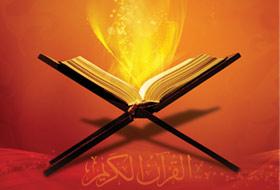 Dünyanın en küçük Kur'an-ı Kerim'ini yazdı(Foto)