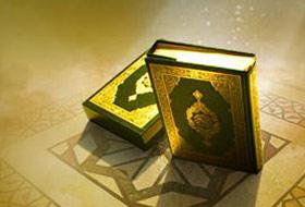 Kur'an'da Sünnetin Delili