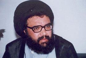 Şehid Abbas Musavi