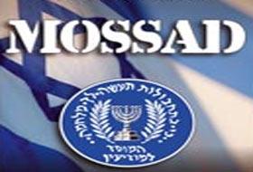 Mossad Şefinin Gizli Arabistan Ziyareti