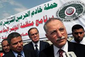 Ekmeleddin İhsanoğlu: Benden politikacı olmaz