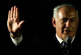 Netanyahu: İsrail İnsan Haklarının Feneridir (!)