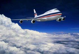 İran, Uçaklarını Engellerse ABD'ye Yasal İşlem Uygulayacak