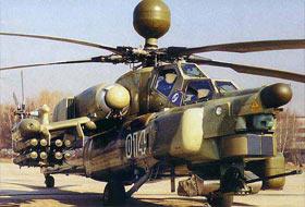 Türkiye, Rus savaş helikopteri alacak