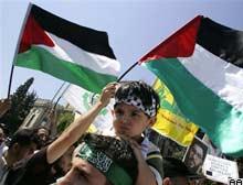 Fransa'da İsrail Protestosuna Yasak
