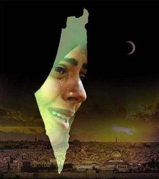 2013'te 3874 Filistinli Tutuklandı