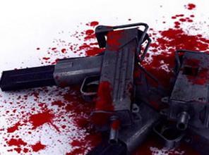 Kars'ta TÜİK Binasına Silahlı Saldırı