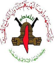 İslami Cihat: Ateşkes müzakerelerine dönmeye hazırız