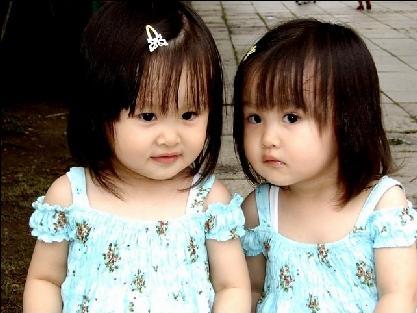 Çin'de çok çocuğa rekor ceza