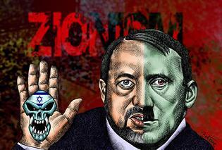 """""""İsrail Karşıtı Arapların Kafasını Kesmek Gerekir"""""""