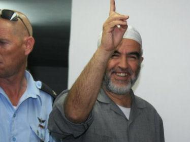 Salah'ın Kudüs'e giriş Yasağı Uzatıldı