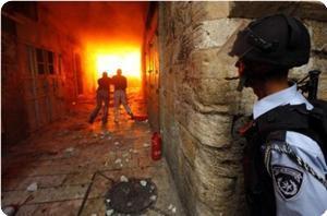 Silvan'da Çatışma: 7 Yaralı