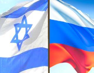 Rusya: İsrail'den Açıklama Bekliyoruz
