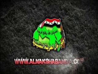 Nakşibend Ordusu IŞİD'le Çatışıyor