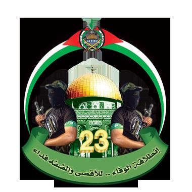 Hamas'dan Açıklama