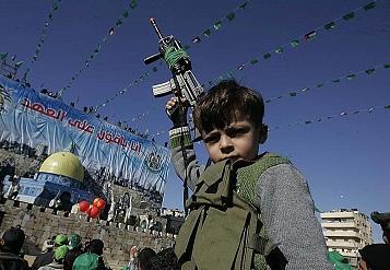 Ortaöğretimden Liseye Gazze'de Direniş ve Askeri Eğitim