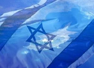 İsrail Kıbrıs Açıklarında Tatbikat Yapıyor