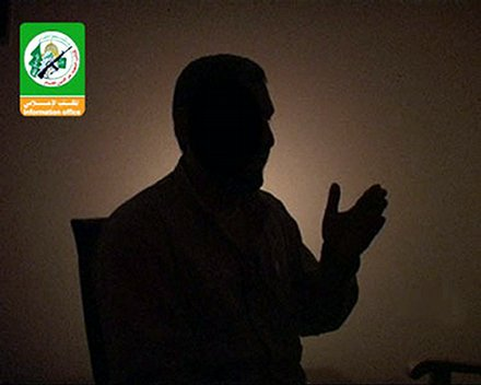 """""""Muhammed Daif Dünyanın En Tehlikeli Adamıdır"""""""