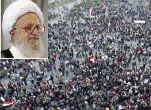 İranlı Alim'den Mısır Cuntasına Sert Çıkış