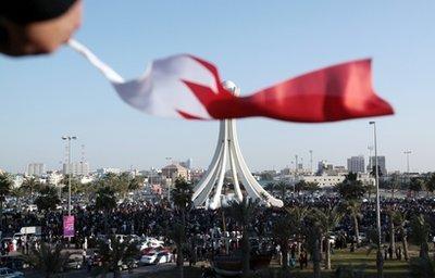 Bahreyn'den Suud'a Destek