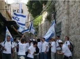Siyonist Siviller(!): Bırakın Tüm Arapları Öldürelim