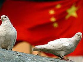 ABD'li bakanın Çin ziyareti gergin geçiyor