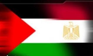 Müftüye Evrakları Gönderilen Filistinlilerden 8'i Esir 1'i İse Şehit