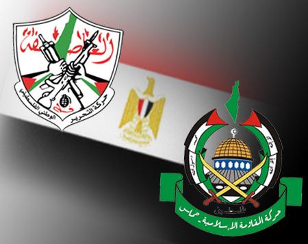 İsrail'in Şehid Ettiği Hamas Liderleri
