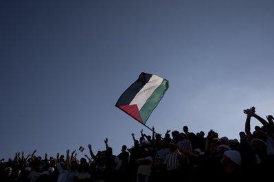Kudüs İntifadası'nda Şehit Sayısı 132'ye Yükseldi