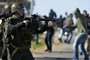 Batı Şeria'da Gerginlik: Beş Yaralı