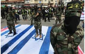 İslami Cihad: Reddediyoruz !