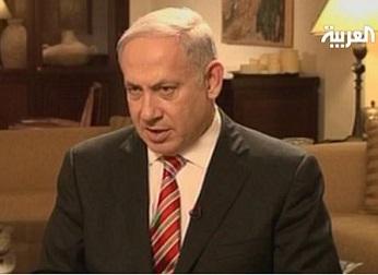 Netanyahu'ya Şok