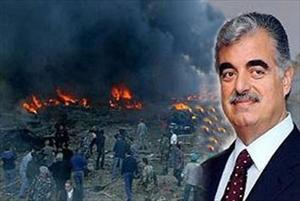 Hizbullah, Refik Hariri Davasında Aklandı