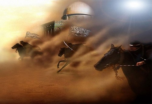 Kudüs fethinin 827. yıl dönümü |VİDEO