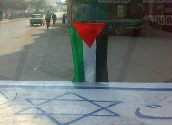 İskoçya'dan Gazze halkına bayraklı destek