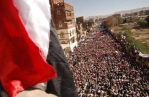 İran'dan Husi Direnişçilere Destek İddialarına Yanıt