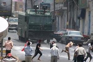 Yemen'de çatışma: 7 ölü, 20 yaralı