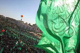 """Hamas'dan """"Vefa ve Sebat"""" Etkinliği"""